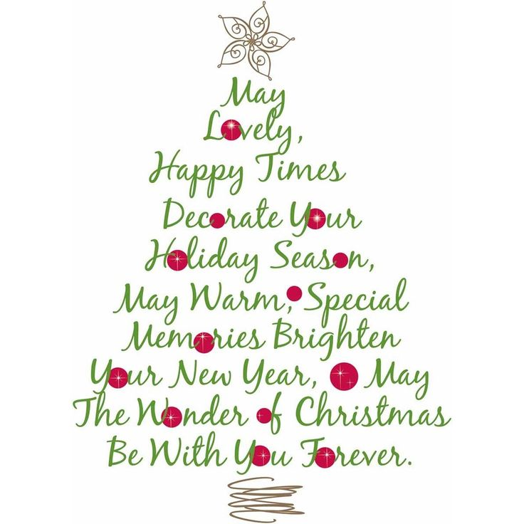 Christmas Quotes Fascinating A488b488ecbfe334881ae48a48899e48a9948848487christmastreequoteschristmas